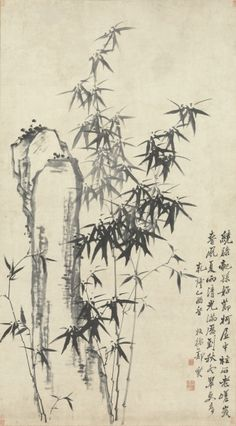 Bamboo and Rock, 1765 Zheng Xie (Chinese, 1693-1765)