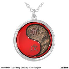 Year of the Tiger Yang Earth Round Pendant Necklace