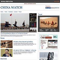 China Watch, presented by China Daily, is a special ad feature, updated daily, to showcase top news, business, culture and travel stories from China.