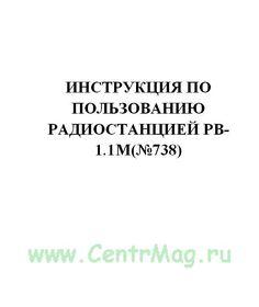 Титульный лист реферата образец украина esoctan  find this pin and more on esoctan by tessa4915