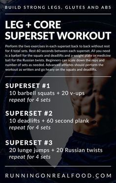 Try this Leg and Core Superset Workout to build strength through the core, quads, hamstrings and glutes. Equipment: barbell and a weight plate or med ball. Scalable to any fitness level. You got this!