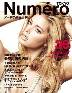 Doutzen Krous for Numéro Tokyo May 2010
