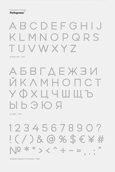 Perfograma – dot-by-dot free font by Asen Petrov, Bulgaria! The font is inspired by computing machines IBM Harvard – Mark 1, an electro mechanical computer read its instructions from a 24-channel punched paper tape and executed the current instruction and then read in the next one. It had no conditional branch instruction. The original concept was presented to IBM by Howard Aiken in November 1937. #free #fantastic #graphic #design #fonts