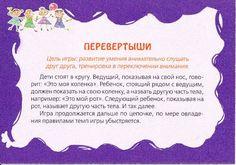http://psilonsk.livejournal.com/