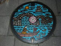 Iwakuni City, Yamaguchi, Japan manhole cover.