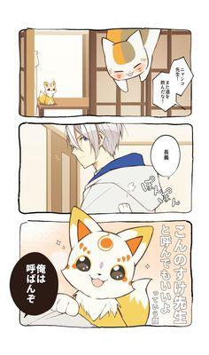 Natsume Takashi, Hotarubi No Mori, Natsume Yuujinchou, Cartoon Crossovers, Cute Comics, Touken Ranbu, Manga To Read, Webtoon, Manhwa