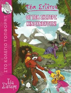 De Thea sisters in gevaar! Apps, Hyena, Sisters, Comic Books, Cartoon, Comics, Cover, Traditional Outfits, Libros