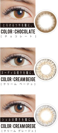 lilmoon-contacts-all.jpg