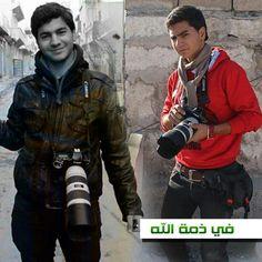 #dontforgetsyria #syrian_martyrs #freedom #Save_Syria