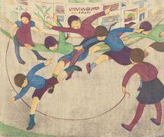 """Fox and Geese"", Ethel Spowers linocut, 1933 Tasmania, Linocut Prints, Art Prints, Kids Swing, Commercial Art, Australian Artists, Pin Up Art, Limited Edition Prints, Female Art"
