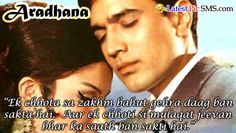 Old Hindi Songs Mobile App Free, Get it on your mobile device by just 1 Click Romantic Dialogues, Famous Dialogues, Bollywood Quotes, Movie Quotes, Good Music, Romance, Words, Pajama, Mobile App