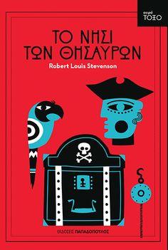Robert Louis Stevenson, Locker Storage, Books To Read, Reading, Logos, Gifts, Presents, Word Reading, A Logo