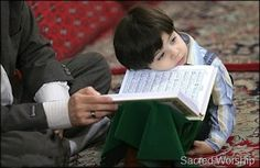 How To Teach Quran To Kids - AlQuranClasses c/o ITGenerations Inc. An Online Quran Classes Organization Muslim Photos, Muslim Images, Mecca Wallpaper, Islamic Wallpaper, Ramadan, Baby Hijab, Muslim Quran, Quran Tafseer, Holy Quran
