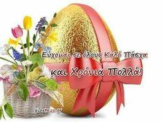 Easter, Easter Activities