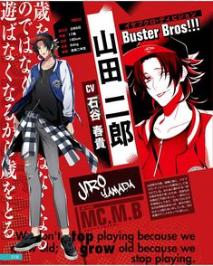 Anime Gangster, Anime Backgrounds Wallpapers, Anime Songs, Picture Layouts, Rap Battle, Mystic Messenger, Character Design References, Manga, Division