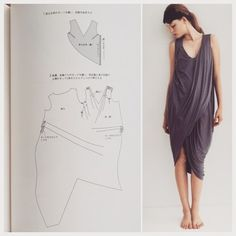 I love this sewing pattern from the Japanese sewing pattern book, Drape Drape…