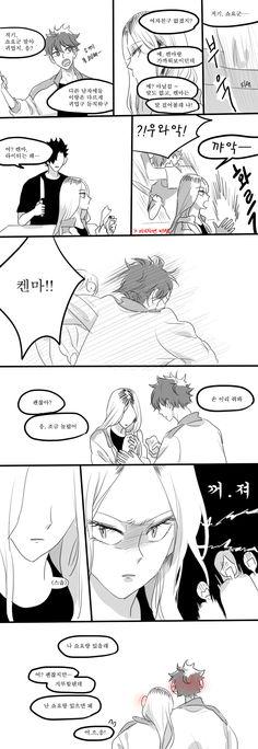 [켄ts히나]견제 - 하이큐