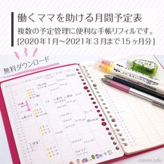 Bullet Journal, Notes, Notebooks, Report Cards, Notebook, Laptops, Scrapbooking