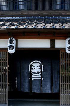 Entrance [小野川沿い / 佐原の町並み]