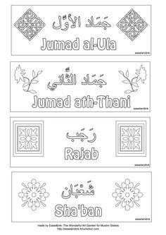fler islamiska månader http://media-cache-ec2.pinimg.com/originals/35/6f/77/356f77e376fa0935625ff4eba02151d0.jpg