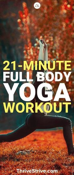 Here is a 21-minute full body workout that is great yoga for beginners. It is also a great way to build flexibility with yoga.