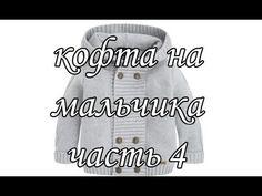 """""""Кофточка регланом с капюшоном на мальчика. Часть 4/4"""" (Blouse Raglan ho..."""