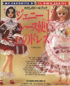 Копилка рукодельных идей и мк: Платья и костюмы для кукол