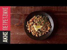 Κινέζικο ρύζι με λαχανικά από τον Άκη Πετρετζίκη. Φτιάξτε ένα νόστιμο ρύζι μπασμάτι με πολλά λαχανικά, αυγά και γαρίδες. Ένα εύκολο και γρήγορο κυρίως γεύμα!