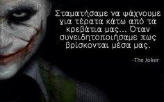 Joker, Fictional Characters, Jokers, Fantasy Characters, The Joker