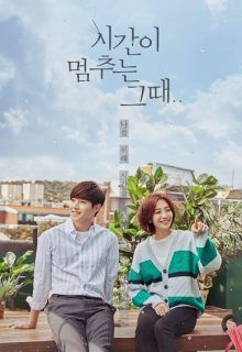 When Time Stops Korean Drama Korean Drama Watch Online Drama
