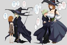 Anime Witch, Character Concept, Character Art, Character Design, Manga Art, Manga Anime, Dark Drawings, Witch Art, Cute Comics