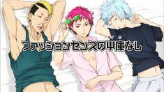 Saiki Kusuo no Sainan Wallpaper - Zerochan Anime Image Board // Excellent fanservice Anime Ai, Fanarts Anime, Anime Characters, Manga Anime, Anime Boys, Hot Anime Guys, Psi Nan, Kagami Kuroko, The Garden Of Words