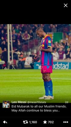 Keep Calm and Play Football-Foot Fan joueur coupe du monde Unisexe Sweat à capuche
