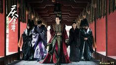 Historical novels just like Qing Yu Nian on Flying Lines. Novel list 2020 you must read ❤❤❤❤ Princess Agents, Young Lad, Joy Of Life, The Grandmaster, How To Make Shorts, Drama Movies, Period Dramas, Movies Showing, Film