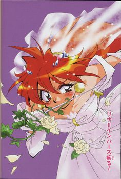 Anime Sexy, Anime Love, Nice Art, Cool Art, Manga Pages, Anime Eyes, Vaporwave, Retro Style, Aesthetic Anime