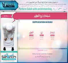 Perform Salah with understanding-5-series by IslamSearch