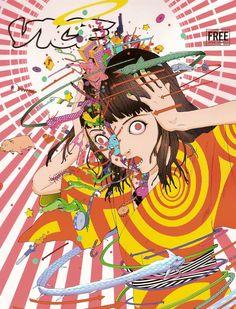 """Lesillustrations étranges et décalées du japonaisShintaro Kago, le mangaka génial et torturé précurseur du""""fashionable paranoia"""". Des illustrations"""