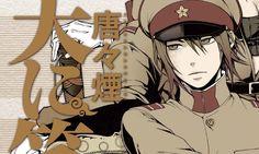 El anime de Donten ni Warau Gaiden contará con 3 películas