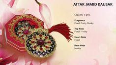 Solid Perfume Cream Kausar in ornate locket by Asharali of Bahrain - wonderful #Asgharali http://perfume.zahras.com   info@zahras.com