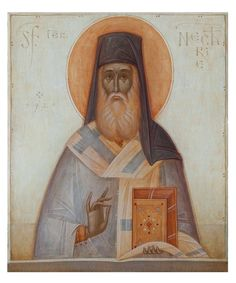 Nektarios by Gabriel Toma Chituc Byzantine Icons, Catechism, Orthodox Icons, Christian Art, Gabriel, Modern Art, Saints, Religion, Artwork