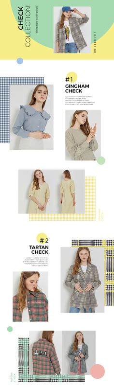 #바바더닷컴 #babathe #event #promotion #fashion #babafashion #fashion banner #izzababa #jigott #the izzat collection #babathe.com #webdesign #bywool #jjjigott #tilbury #suncoo #essentiel #sale banner Web Layout, Layout Design, Fashion Web Design, Design Editorial, Email Design Inspiration, Fashion Banner, Email Marketing Design, Promotional Design, Catalog Design