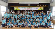 압해서초등학교, 1004끼리 통하는 '이웃 섬 나들이' 실시!