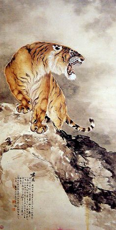 Tiger, rocks - by Gao Qifeng (1889-1933), China. Lingnan School.