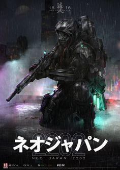照片的正規軍轉變為未來的戰士