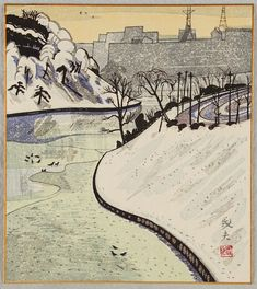 Yoshio Takagi 1923 - 2001