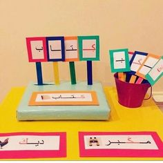 can i bay this item Arabic Alphabet Letters, Arabic Alphabet For Kids, Color Activities For Toddlers, Kids Learning Activities, Alphabet Activities Kindergarten, Islam For Kids, Creative Arts And Crafts, Learning Arabic, Kids Education