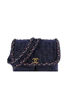 The Métiers d'Art 2016/17 Paris Cosmopolite Handbags collection on the CHANEL official website