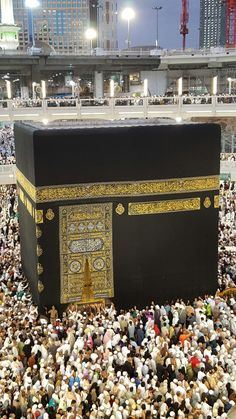 Mecca Masjid, Masjid Al Haram, Mecca Wallpaper, Islamic Wallpaper, Islamic Images, Islamic Pictures, Islam Women, Love In Islam, Beautiful Mosques