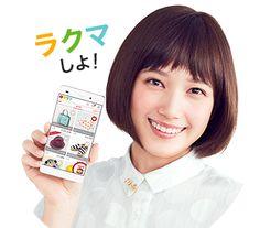 出品手数料0円