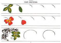 http://cliparti.jimdo.com/главная/декоративно-прикладное-искусство/хохлома-раскраска-искусство-детям-3/